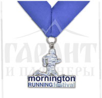 "Медаль ""Mornington running festival"""